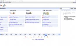 Google Wave Search Screen